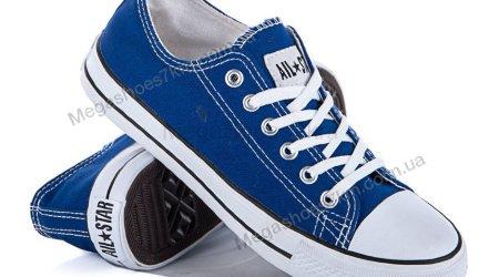 5131a063e2dd0d MegaShoes7km - Интернет магазин обуви оптом Одесса